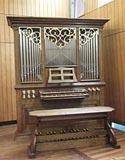 キリスト教音楽院